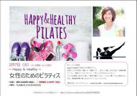 Happy-Healthy-Pilates0207